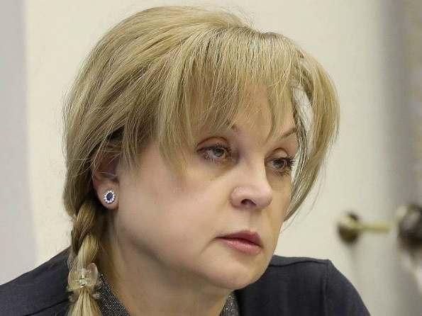 Выборы в Госдуму РФ состоялись — Памфилова