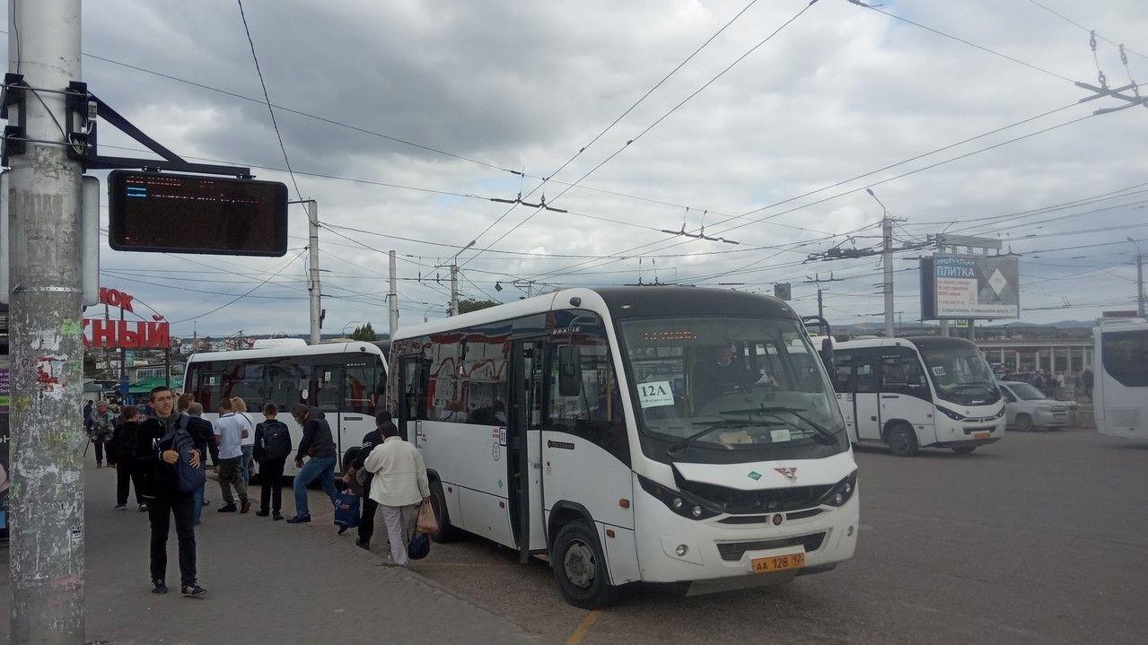 В Севастополе на 5-м километре установили электронное табло с информацией о транспорте