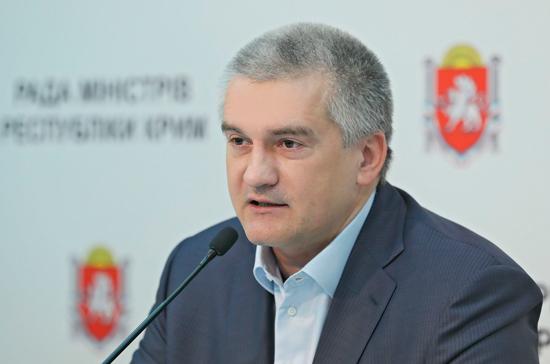 Глава Крыма Сергей Аксенов об отставке не думает