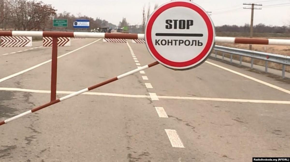 Украинец пытался попасть на отдых в Крым вне пункта пропуска