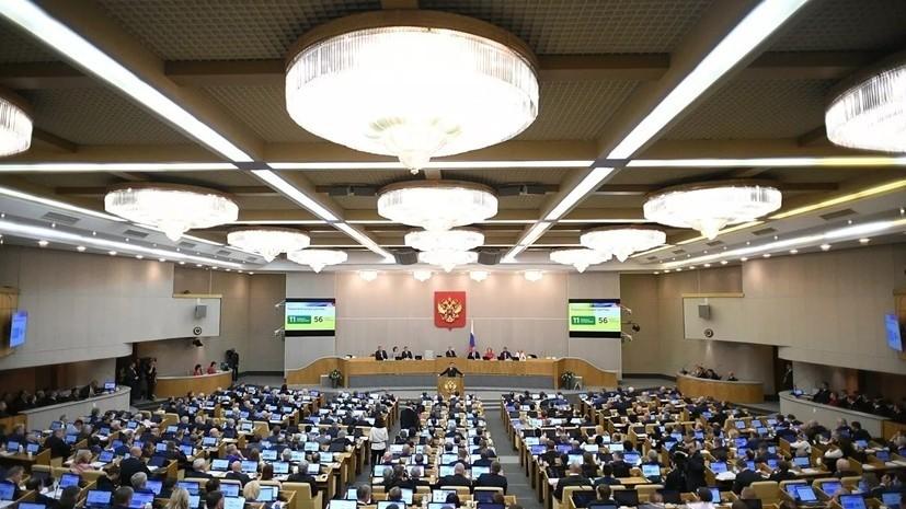 В Госдуму внесен законопроект об ужесточении наказания за педофилию