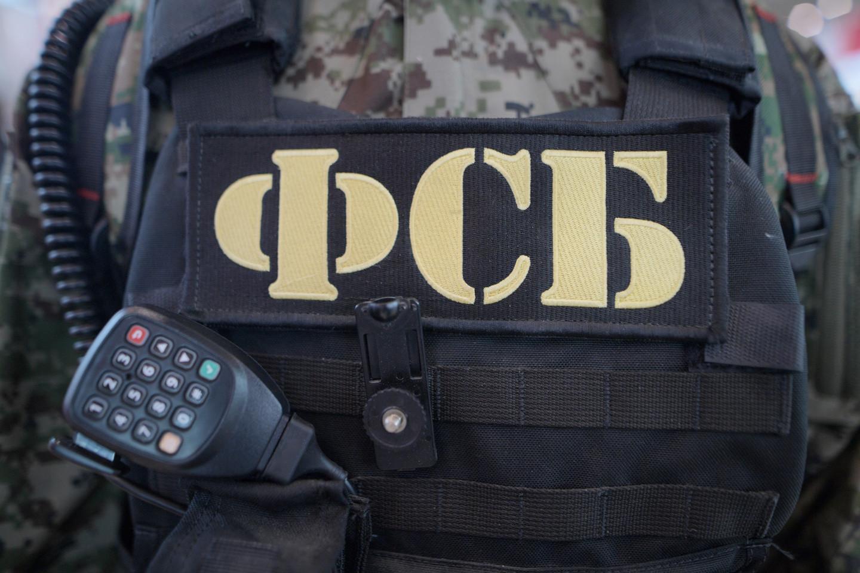 В ФСБ сообщили, что к взрыву газопровода в Крыму причастна украинская разведка