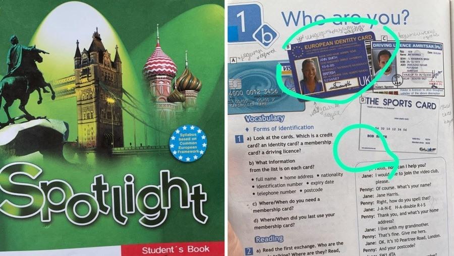 В учебниках по английскому для шестиклассников РФ нашли ссылку на порносайт