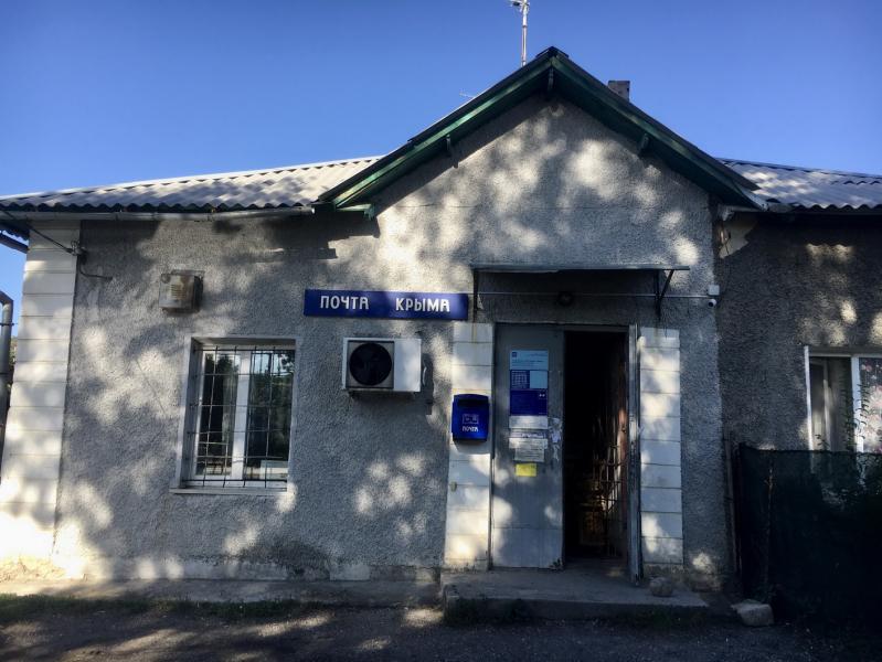 Грабителей отделения почты в Крыму задержали на Кавказе