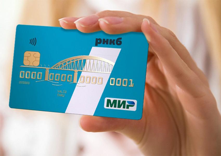 В мобильном приложении РНКБ доступна онлайн-регистрация на госуслугах