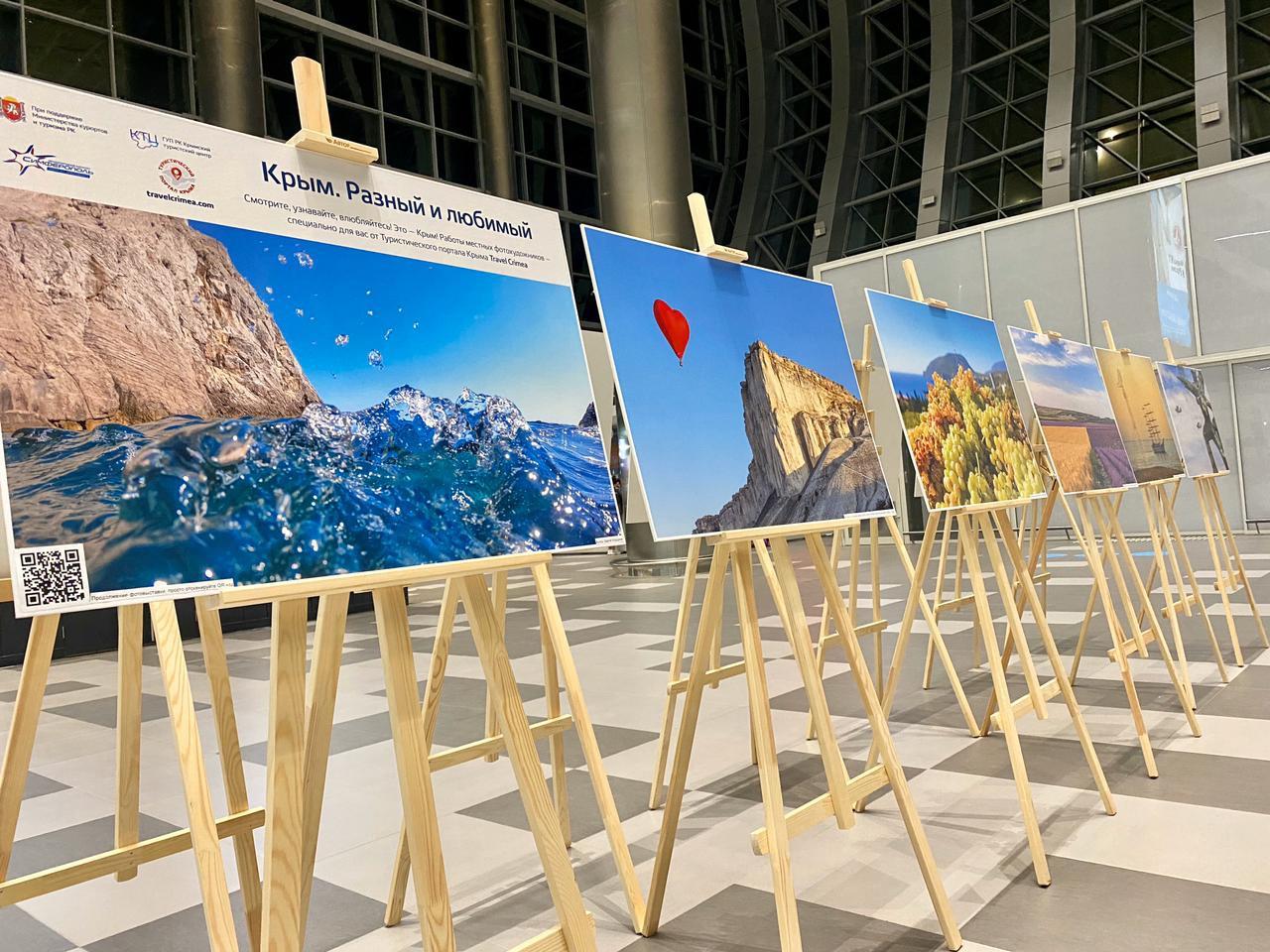 В аэропроту Симферополя открылась фотовыставка о красотах Крыма