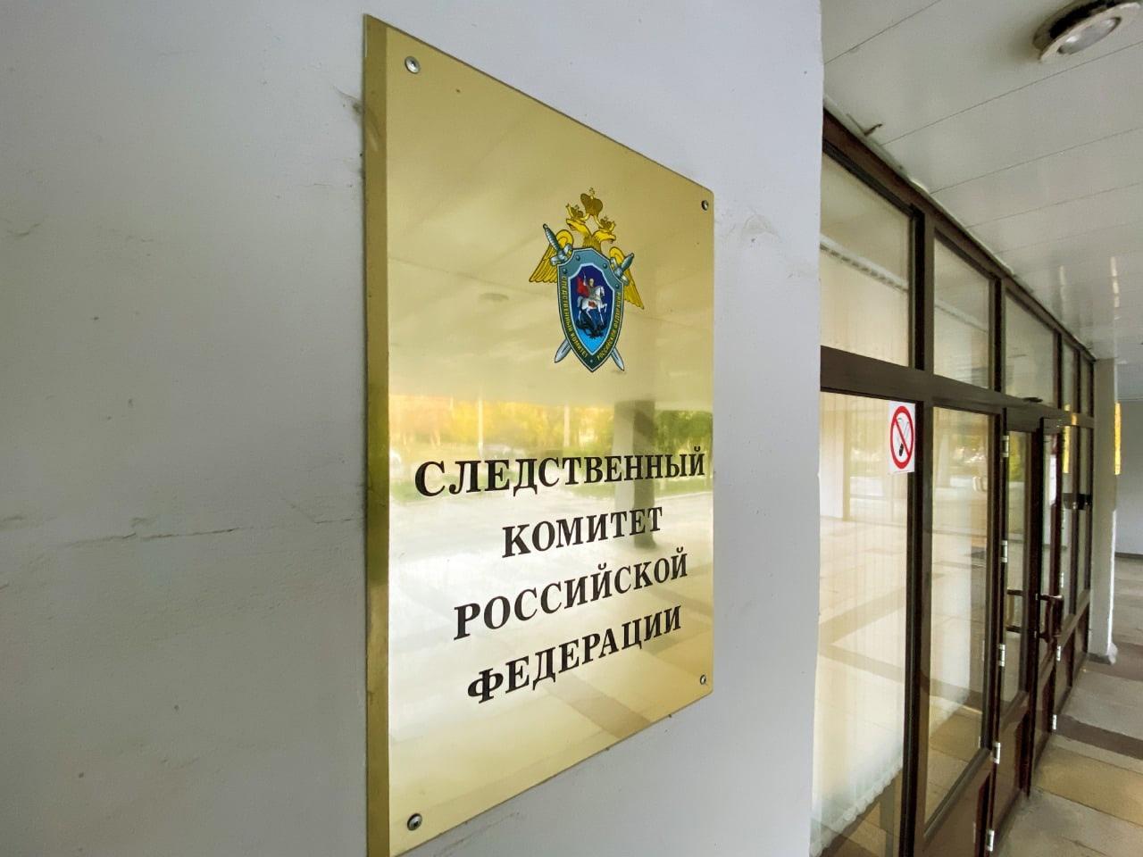 Крымского школьника подозревают в подготовке массового убийства в школе в Вологодской области