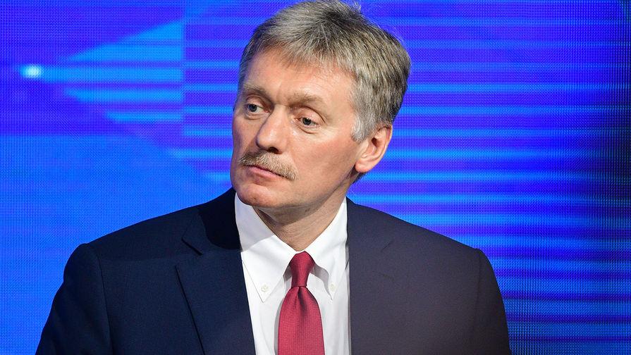 Кремль обвиняет США и Украину в русофобстве