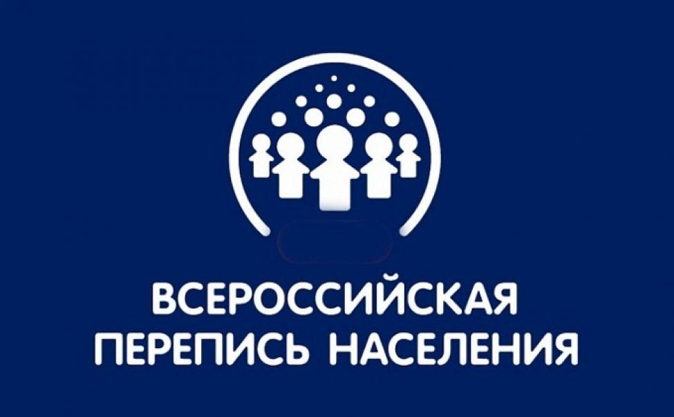 Как в Севастополе пройдет Всероссийская перепись населения