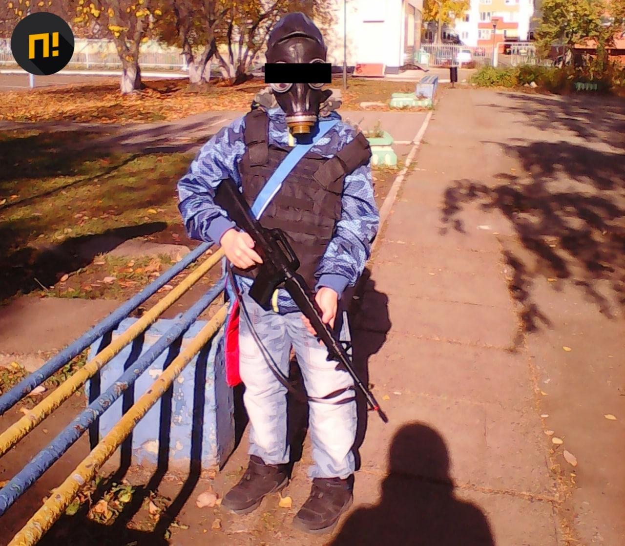 В Татарстане на территорию школы пришел мальчик в бронежилете, противогазе и с муляжом автомата