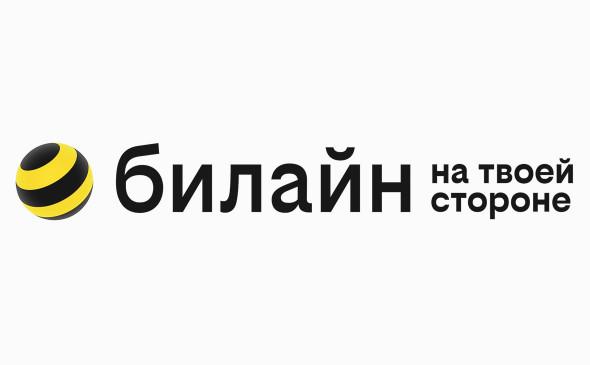 «Билайн» сменил логотип и слоган впервые с 2005 года