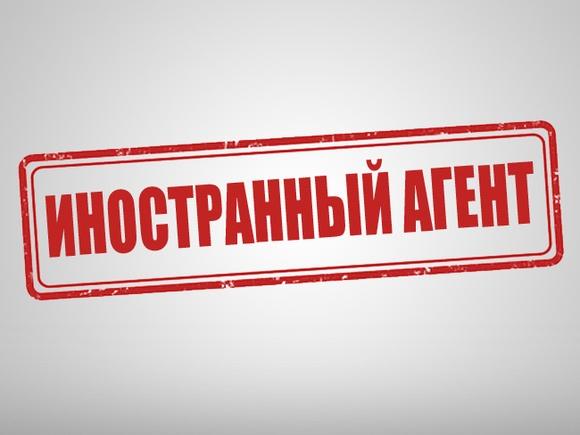 ФСБ опубликовала список данных, за передачу которых можно стать иноагентом