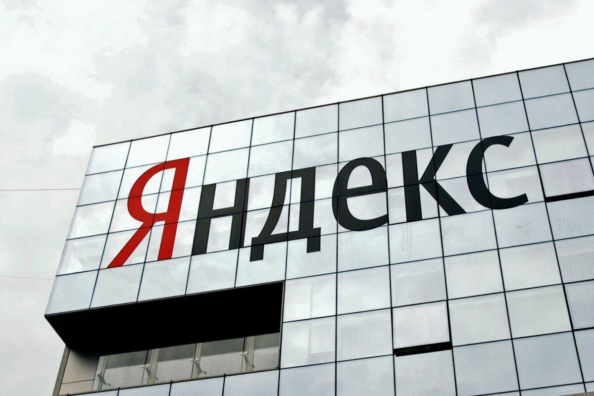 «Яндекс» усилил защиту аккаунтов и будет предупреждать об утечке паролей