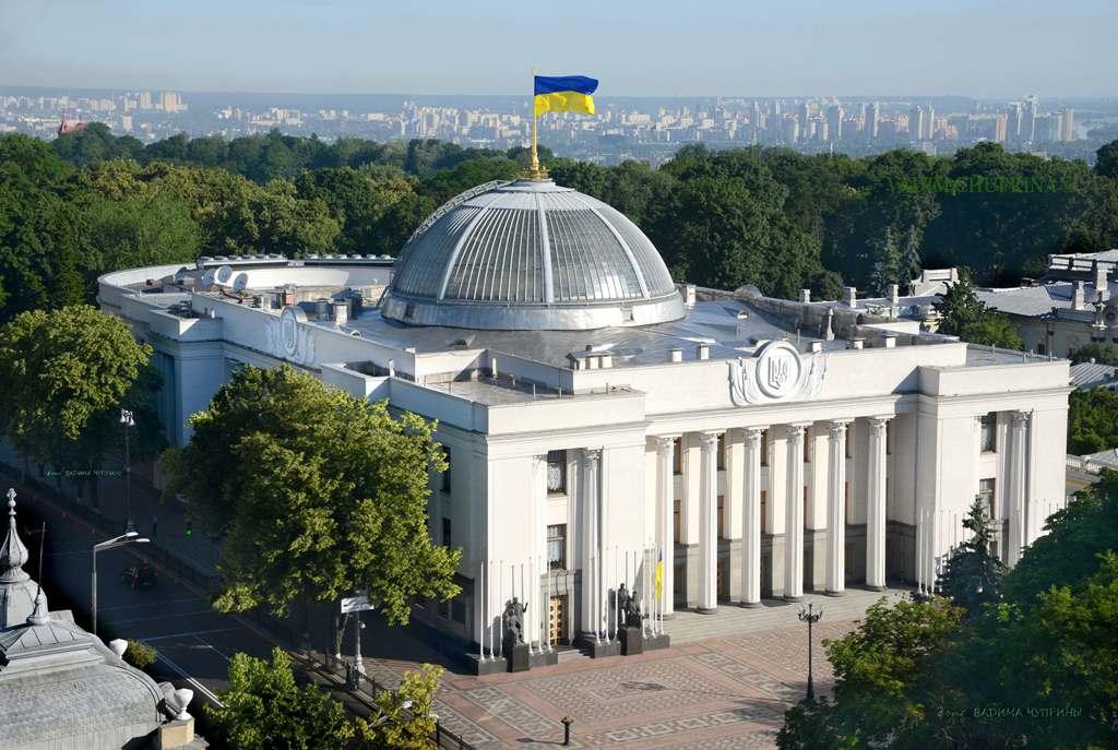 Верховная рада Украины уволила спикера: он больше не «слуга народа»